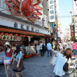 Dotonbori is one of the principal tourist destinations in Osaka — Stock Photo