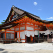 Stock Photo: Visit to Temple in Kyoto