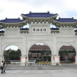 The main gate of National Taiwan Democracy Memorial Hall, Taipei — Stock Photo
