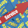 Service arrow — Foto de Stock