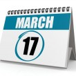 March 17 calendar — Stock Photo #37496543