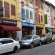 Stock Photo: Singapore Chinatown street
