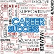 Career success word cloud — Stock Photo