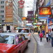 Street view of Hong Kong — Stock Photo #37958357