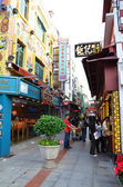 View on downtown street in Macau — Foto de Stock