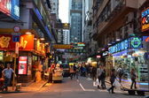 Street view of Hong Kong at night — Stok fotoğraf