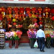 Stock Photo: Chinatown district in Singapore