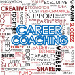 Career development word cloud word cloud — Stock Photo #39880521