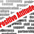 Stock Photo: Positive Attitude