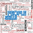 People skill word cloud — Stock Photo #40386007