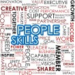 Stock Photo: People skill word cloud