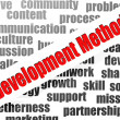 Development method word cloud — Stockfoto #41430857