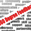 Stock Photo: 360 Degree Feedback