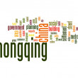 Stock Photo: Chongqing word cloud