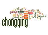 Chongqing word cloud — Stock Photo