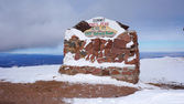 Pikes Peak in the Pike national forest — Stock Photo