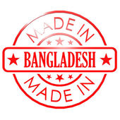 Made in Bangladesh red seal — Stock Photo