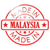 Made in Malaysia red seal — Stock Photo