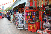 SINGAPORE - JUL 11: Singapore's Chinatown July 11, 2014 in Singa — Stock Photo