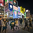 Walking in Dotonbori area in Osaka at night — Stock Photo