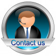Button contact us — Stock Photo