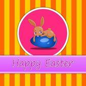 Happy Easter — Stock Photo