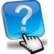 Button with question mark with cursor — Stock Photo #29639351
