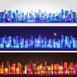 City skyline banner set - Stock Vector