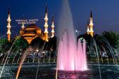Błękitny meczet — Zdjęcie stockowe