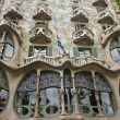 Gaudi house - Stock Photo