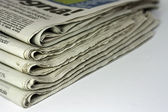 Newspaper series - Stock Image — Stock Photo