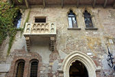 View of giulietta's house - verona — Stock Photo