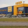 IKEA hypermarket Ufa, Russia - Stock Photo