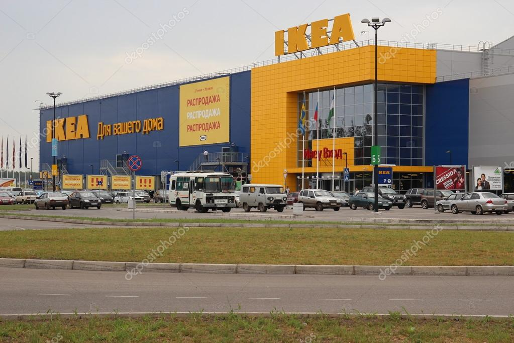 Ikea hypermarket ufa russia stock editorial photography