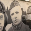 Graffiti, World War II — Stock Video #12709538