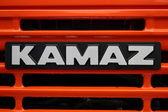 Special road machinery. Tractor parts, devices KAMAZ LOGO — Stock Photo