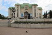 Ufa. Bashkirian Academic Drama Theatre — Stock Photo