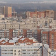 Panorama of a typical city (Ufa, Russia) — Stock Video