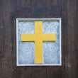 Cross on wooden door2 — Stock Photo #41240545