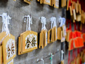 Ema wooden board for good luck in Japan1 — Stock Photo