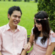 Stock Photo: Lovely couple laugh in garden1