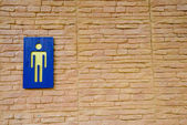 Toilet sign on wall — Foto de Stock