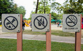 Prohibit sign in public park — Stock Photo