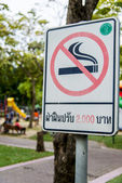 Sign prohibit smoke in Thailand park — Stock Photo