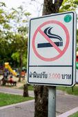 Sign prohibit smoke in Thailand park — Stock Photo