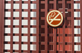 Wooden sign of No smoking2 — Stock Photo