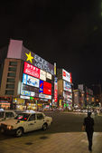 SAPPORO, JAPAN - JULY 24 Susukino shopping street on July 24, 20 — Stock Photo