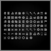 80 vector grey icons — Stock Vector