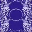 Vector de stock : Ornate ornamental card with decorative flowers and paisley