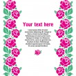 Template for design with embroidered roses — Stock Vector